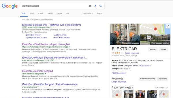 prikaz-google-pretrage